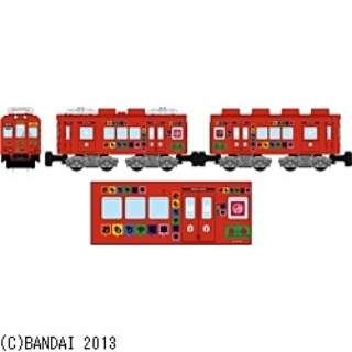Bトレインショーティー 和歌山電鐵2270系・おもちゃ電車(特殊印刷済み)
