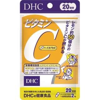 DHC(ディーエイチシー) ビタミンC 20日分(40粒)〔栄養補助食品〕
