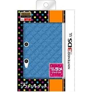 キラキラ・ソフトジャケット ラメブルー【3DS LL】