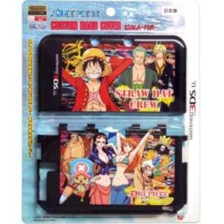 ワンピースカスタムハードカバーB柄【3DS LL】