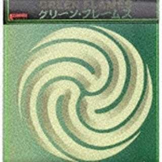 Green Flames/Green Flames 【音楽CD】