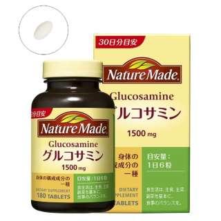 NatureMade(ネイチャーメイド)グルコサミン(180粒)