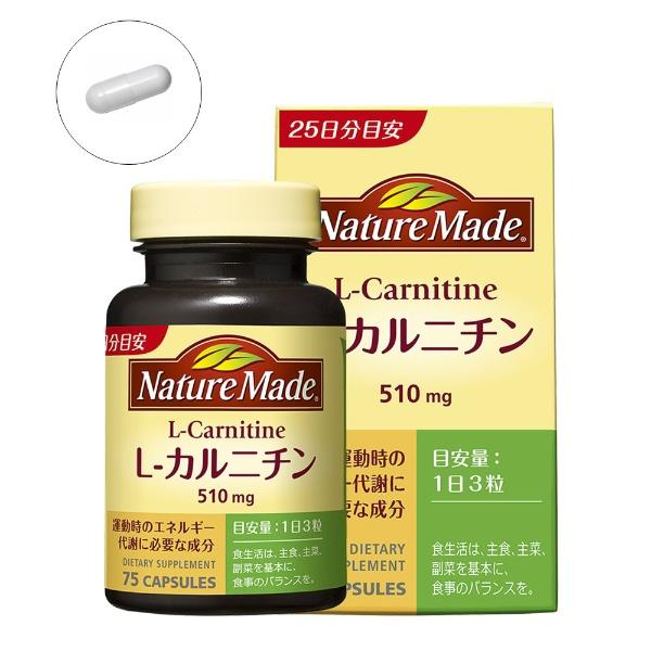 ネイチャーメイド L-カルニチン 75粒入
