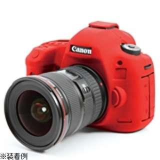 イージーカバー Canon EOS 5D MarkIII用(レッド)