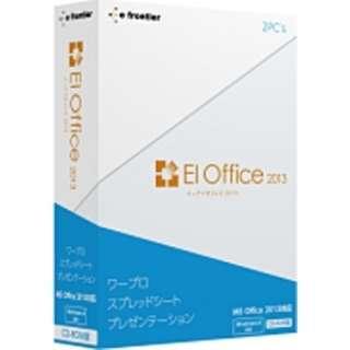 〔Win版〕 EIOffice 2013 (2台)