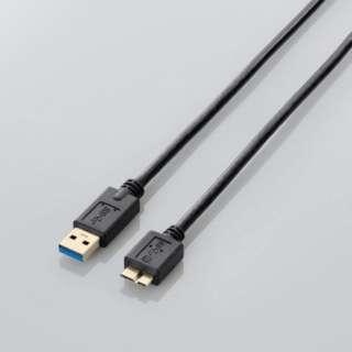 2.0m USB3.0ケーブル 【A】⇔【microB】3重シールドケーブル(ブラック) USB3-AMB20BK