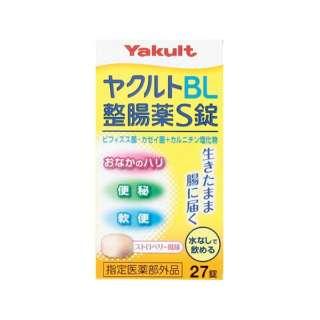 Yakult(ヤクルト) BL整腸薬S錠(27錠)医薬部外品