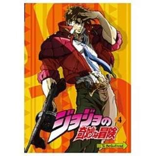 ジョジョの奇妙な冒険 Vol.4 通常版 【DVD】