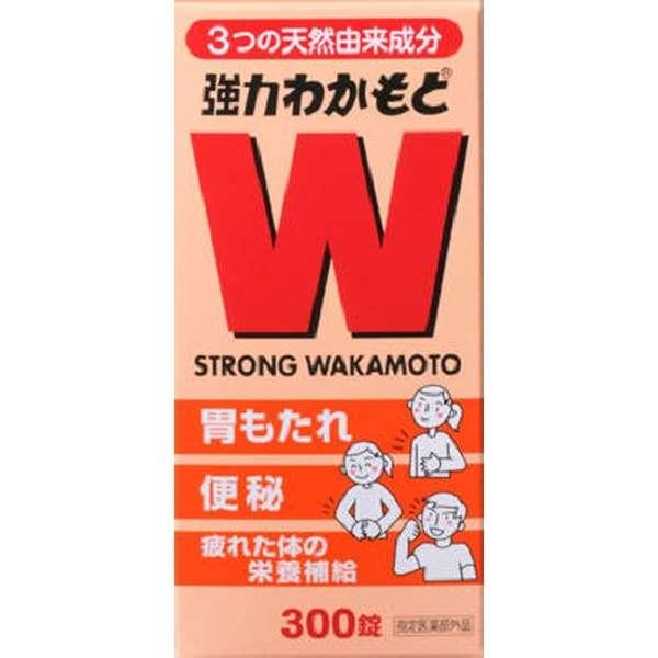 強力わかもと(300錠)【医薬部外品】