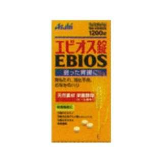 EBIOS(エビオス) エビオス錠(1200錠) 〔医薬部外品〕   〔胃腸〕