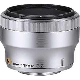 カメラレンズ 1 NIKKOR 32mm f/1.2 NIKKOR(ニッコール) シルバー [ニコン 1 /単焦点レンズ]