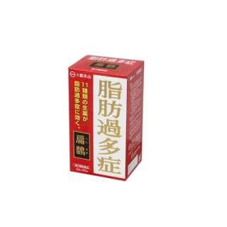 【第2類医薬品】 扁鵲(60包)