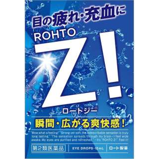 【第2類医薬品】 ロートジーb(12mL)〔目薬〕