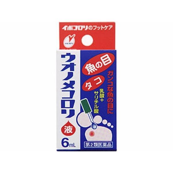 ビックカメラ.com , 【第2類医薬品】 ウオノメコロリ液(6mL)