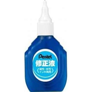 [修正液] 修正液 <油性・水性インキ両用> ブリスターパック入り XEZL1-W