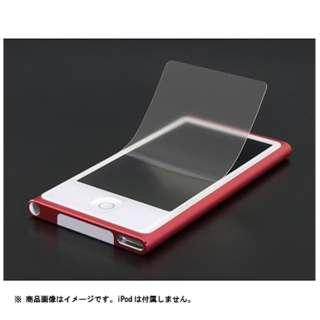 iPod nano 7G用 液晶保護フィルム(アンチグレアフィルムセット) PNF-02