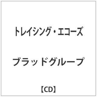 ブラッドグループ/トレイシング・エコーズ 【CD】