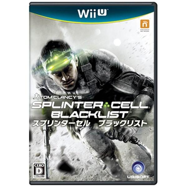 スプリンターセル ブラックリスト [Wii U]