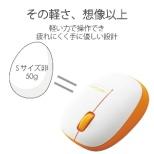 M-BL20DBDR マウス オレンジ  [BlueLED /3ボタン /USB /無線(ワイヤレス)]