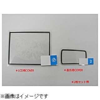 液晶カバー LCD COVER(キヤノン EOS 6D) Twin UNX-9246