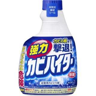 強力カビハイター つけかえ用 400ml 〔お風呂用洗剤〕