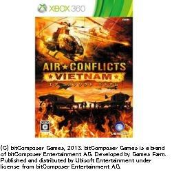 エア コンフリクト ベトナム [Xbox 360]