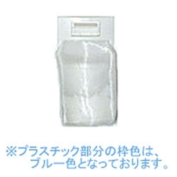 全自動洗濯機用 糸くずフィルター TIF-4