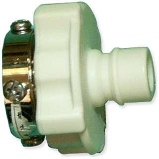 食器洗い乾燥機専用給水栓継手 ANP12H720