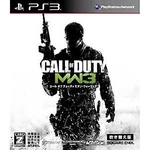 CALL OF DUTY MODERN WARFARE3 [吹き替え版] [PS3 新価格版 2013/09/05]