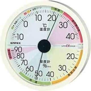 EX-2821 温湿度計 スーパーEX [アナログ]