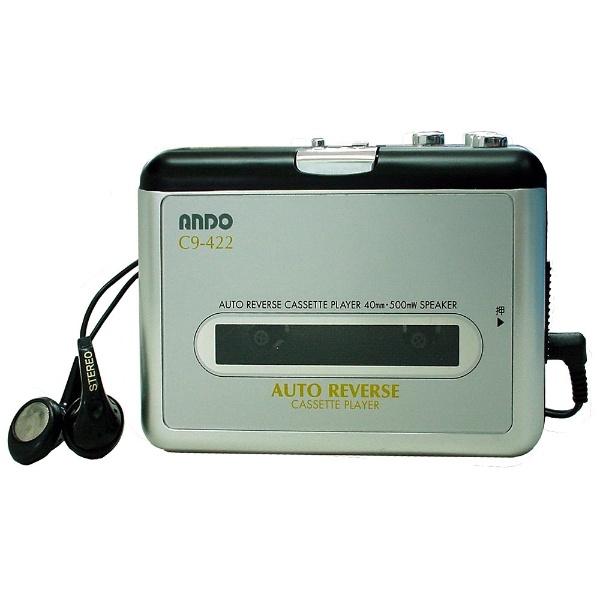 ANDO C9-422 ポータブルカセットプレーヤー