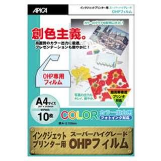IJ用OHPフィルム A4/10枚入 WP905