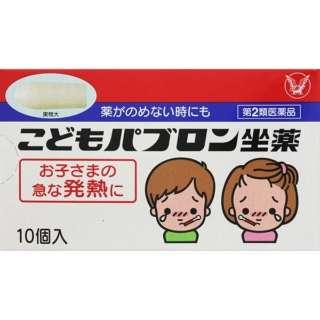 風邪 薬 効く よく 子供 市販 子供の風邪薬のおすすめ!市販でよく効く薬と副作用の注意点!
