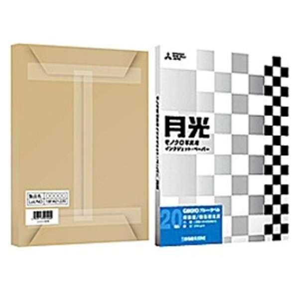 【バルク品】GEKKO ブルー・ラベル(A4・50枚) GKB-A4/B50