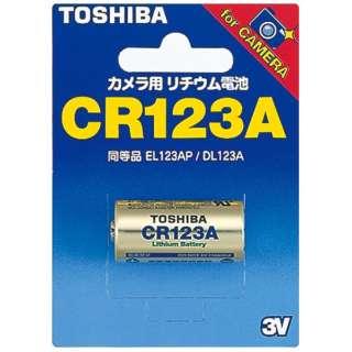 CR123AG カメラ用電池 [1本 /リチウム]