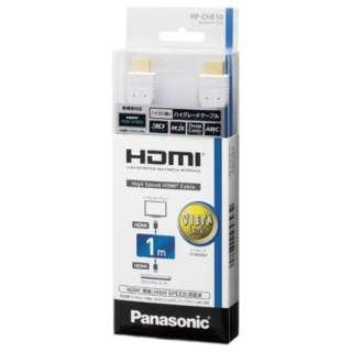 RP-CHE10-W HDMIケーブル ホワイト [1m /HDMI⇔HDMI]