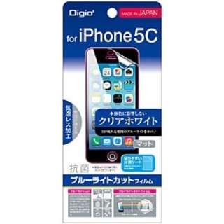iPhone 5c用 液晶保護フィルム (クリアホワイト) ブルーライトカット 抗菌 マット IPN-C13FLGWBC