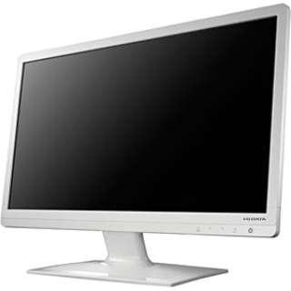 LEDバックライト搭載液晶モニター LCD-AD242Eシリーズ ホワイト LCD-AD242EW [23.6型 /ワイド /フルHD(1920×1080)]