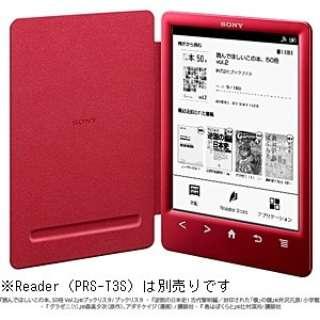 【純正】 Reader(PRS-T3S)用 スタンダードカバー (レッド) PRSA-SC30 RC