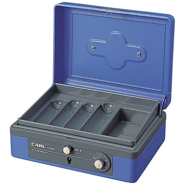 カール事務器 キャッシュボックス コンパクトサイズ ブルー CB-8200