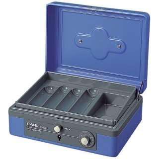 キャッシュボックス (L) ブルー CB-8200-B
