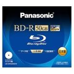 LM-BR50MDH データ用BD-R [1枚 /50GB /インクジェットプリンター対応]