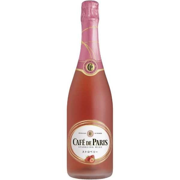 カフェ・ド・パリ ブラン・ド・フルーツ ストロベリー 750ml【スパークリングワイン】