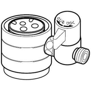 NSJ-SKJ8 分岐水栓 [食器洗い乾燥機用]