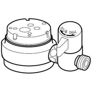 NSJ-SSH8 分岐水栓 [食器洗い乾燥機用]