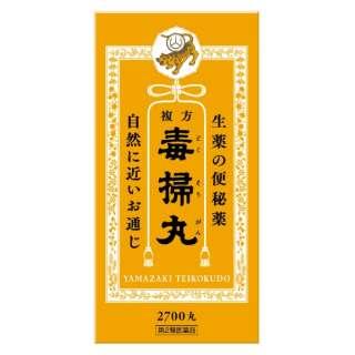 【第2類医薬品】 複方毒掃丸(2700丸)〔便秘薬〕