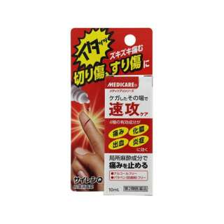 【第2類医薬品】 サイレンQ(10mL)