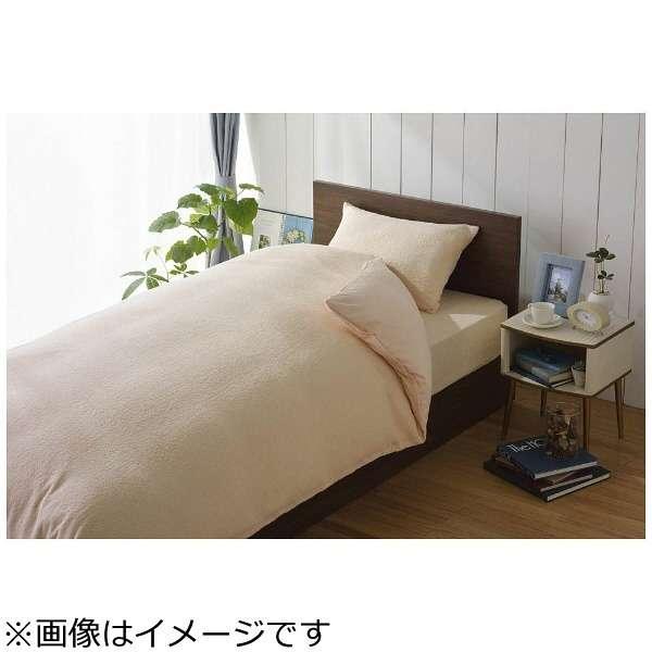 【ワンタッチシーツ】綿マイヤー ダブルサイズ(綿100%/145×215cm/ピンク)【日本製】[生産完了品 在庫限り]