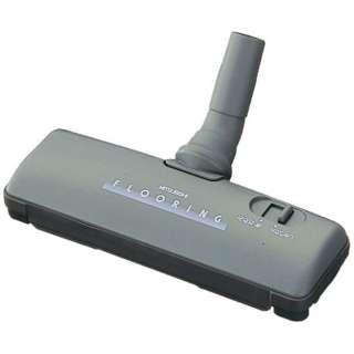 【掃除機用】 ブラシ TI30