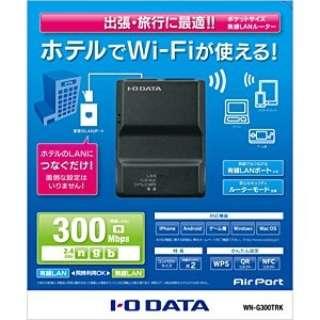 WN-G300TRK wifiルーター WN-G300TRシリーズ ブラック [n/g/b]